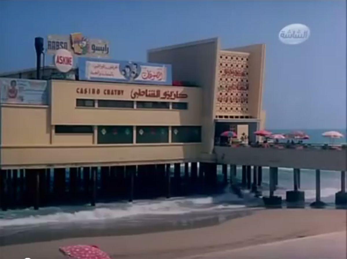 Αποτέλεσμα εικόνας για Chatby Casino Alexandria 1950