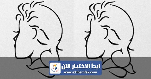 اختبار الشخصية في سرعة البديهة Arabic Calligraphy Arabic Calligraphy