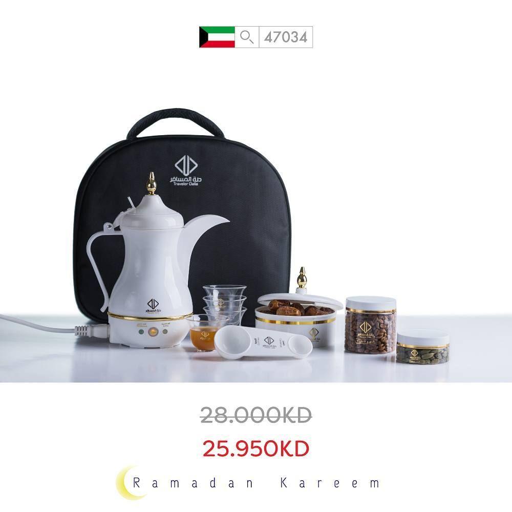 صانع القهوة التركية Turkish Coffee Maker Turkish Coffee Coffee Maker