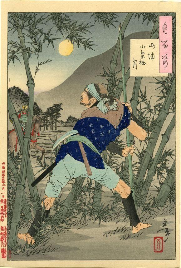 The Moon at Ogurusu in Yamashiro. 1886.