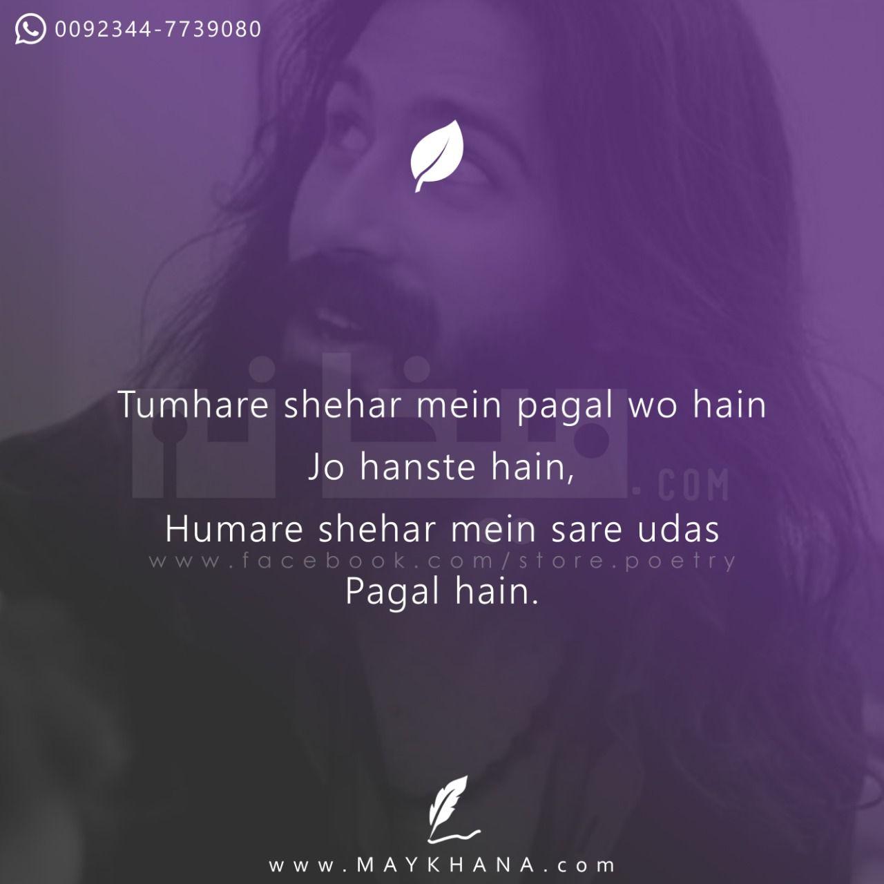 Udas Pagal Hain May Khana My Poetry Sufi Poetry Zindagi Quotes
