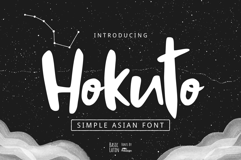 Hokuto Asian Font Asian Font Create Text Fonts