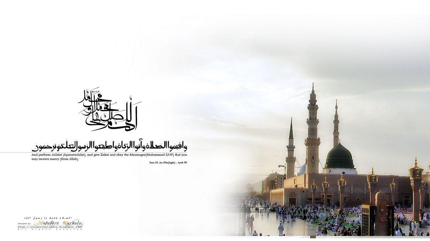 Charming Islamic Wallpapers Hd Wallpaperzall Islamic Wallpaper Islamic Wallpaper Hd Islamic Quotes Wallpaper