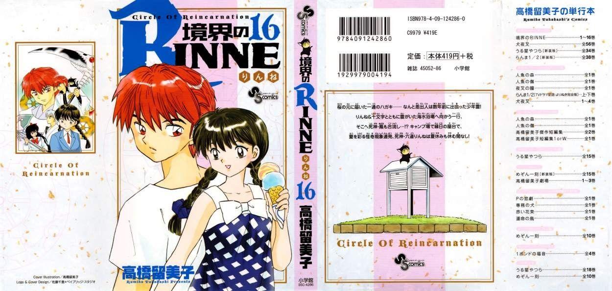 Pin de 1TaniaJazmin en Kyoukai no rinne (con imágenes)