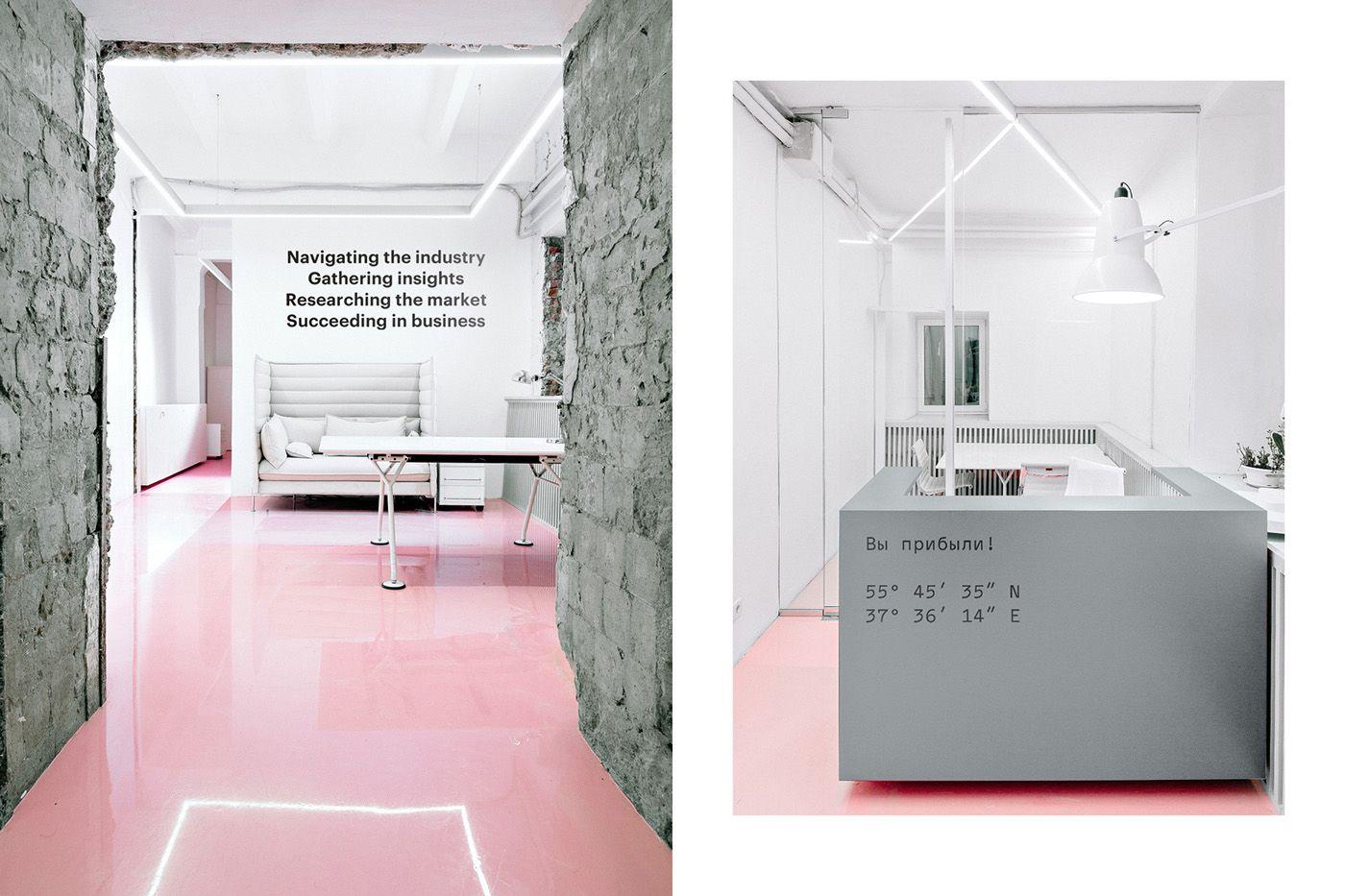 理性粉紅的 NGRS 品牌識別 | MyDesy 淘靈感