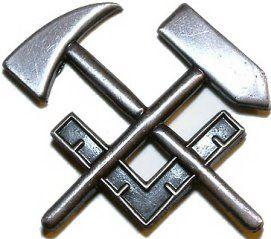 Hull Maintenance Technician (HT) rating symbol. Yep, I'm an HT and ...