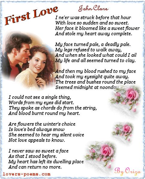 Spiritual Love Poems: Dickinson - Short Love Poems - Rose Aylmer
