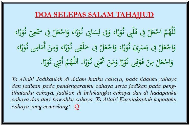 Doa Selepas Salam Tahajjud Doa Kekuatan Doa Sembahyang
