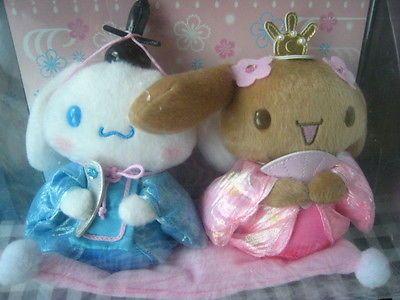 "2006+Sanrio+JAPAN+Cinnamoroll+wedding+pair+style+Doll+Figures+Gift+NEW+in+box+7"""