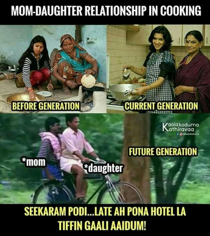 Pin By Mithra On Girls With Images Comedy Memes Comedy Quotes Tamil Comedy Memes