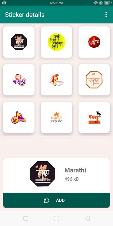 Marathi chat