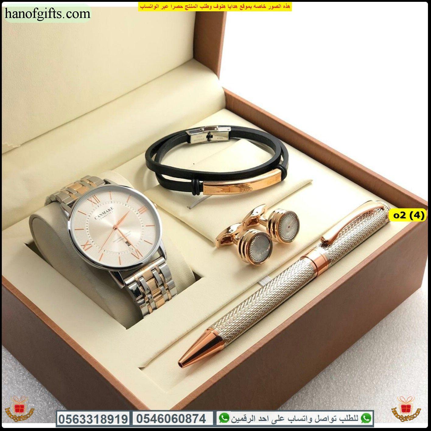 Pin By Amon Hemry On هدايا Eid Gifts Diy Birthday Gifts Bff Birthday Gift