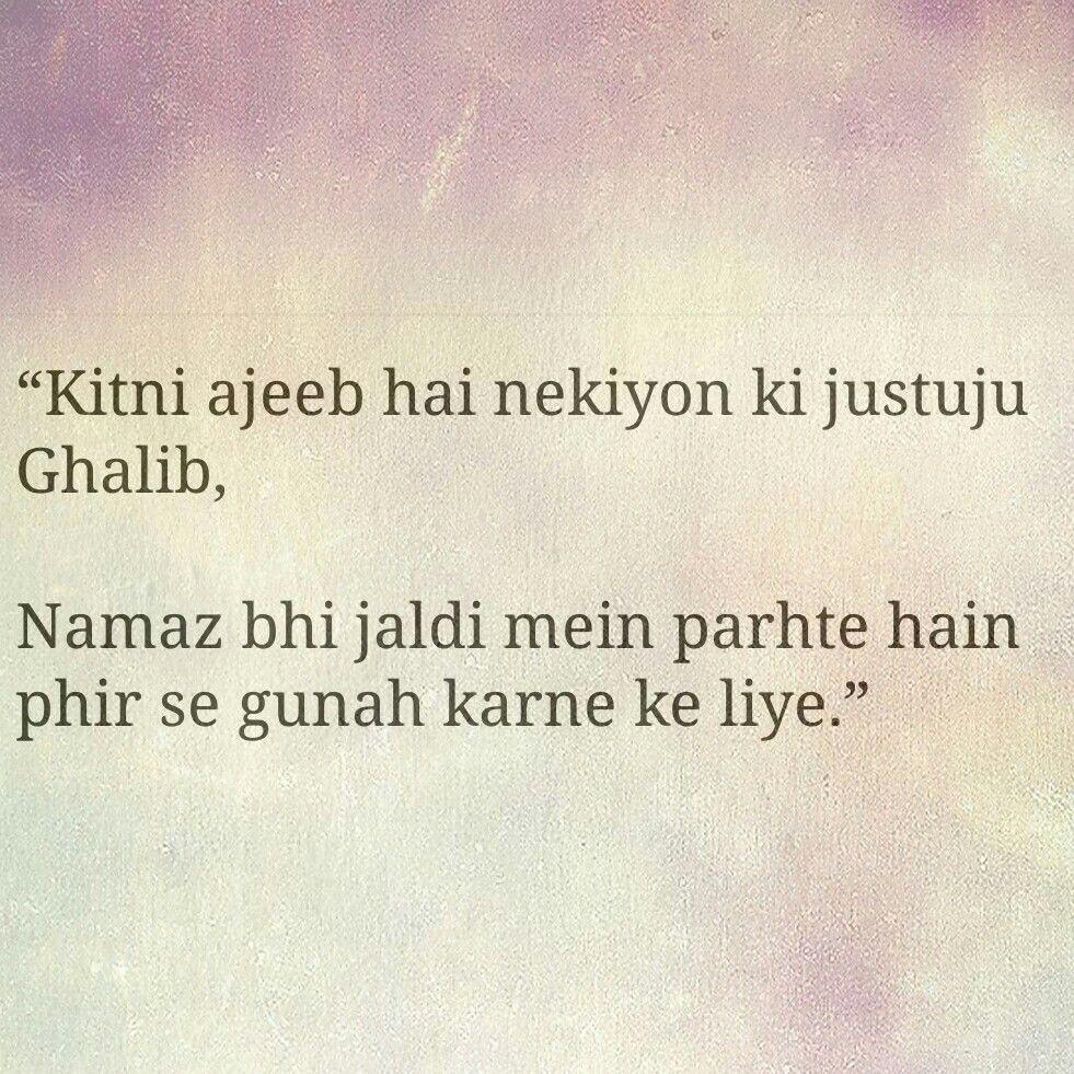 Ufff yaar      Kia baaat hai :) | Shayari- Captures every