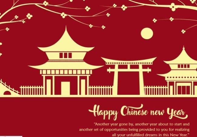 Chinese new year 2018 greeting animated images free download happy chinese new year 2018 greeting animated images free download m4hsunfo