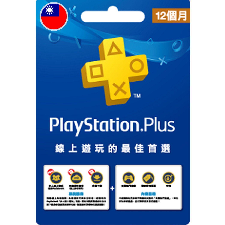 Psn Card 12 Month Playstation Plus Taiwan Digital In 2020