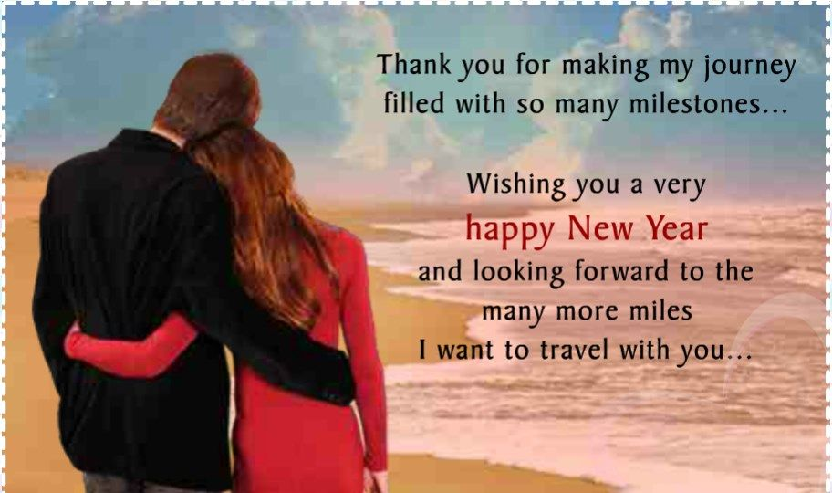 romantic new year quotes image couple