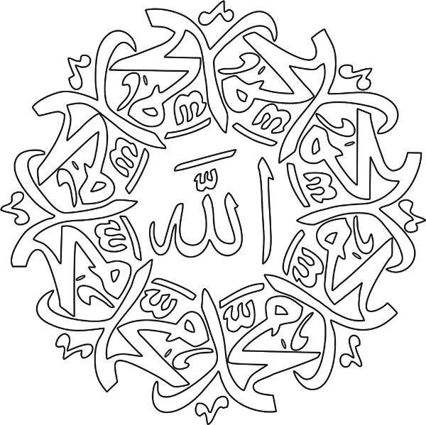 Pin Di Calligraphy