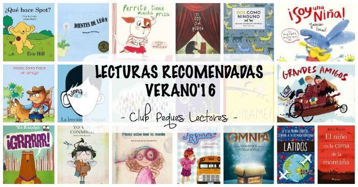Lecturas Recomendadas Para Niños Verano 2016