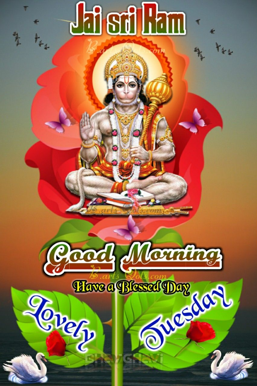 Latest HD Hindu Devotional Good Morning Images