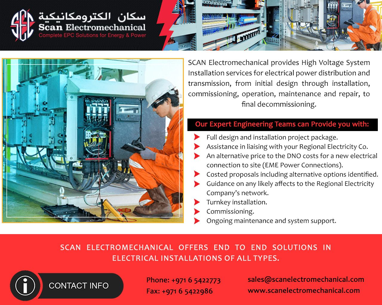 SCAN Electromechanical provides complete EPC solutions in energy