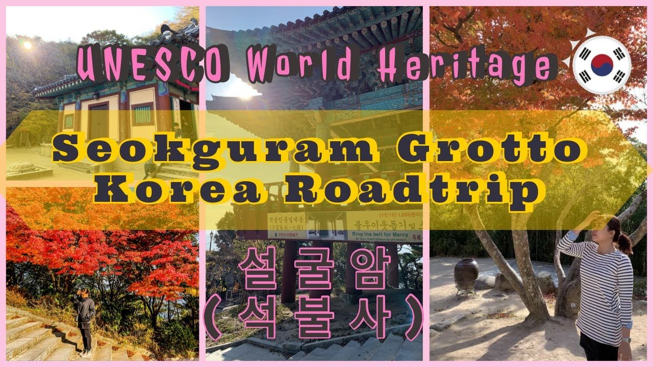 Seokguram Grotto | UNESCO World Heritage Site | Korea Travel Vlog | 석굴암 | 석불사 - YouTube