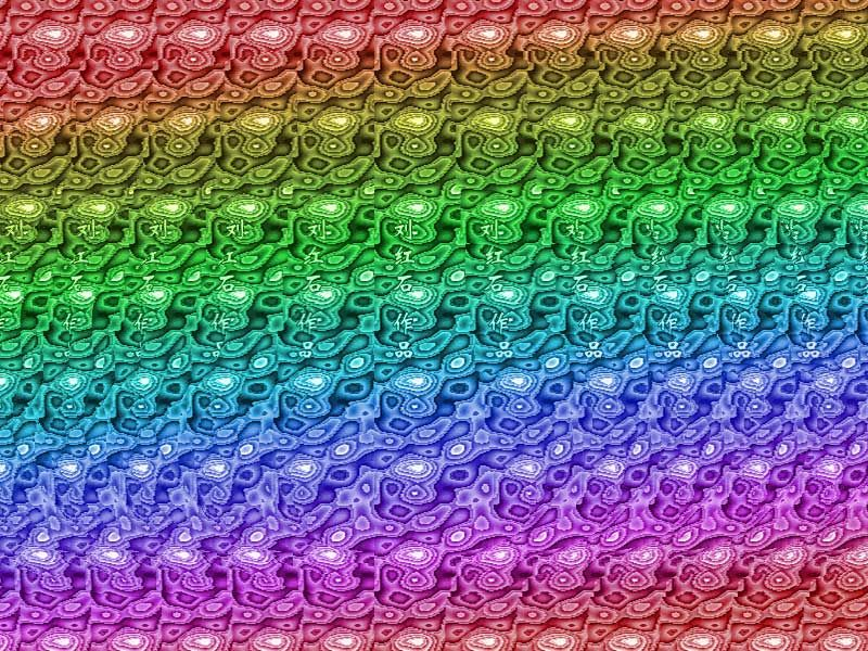 Put Your Nose On The Picture And Slowly Back Away It Feels Like Your Eyes Are Crossing And This Is Good Eye Illusions Magic Eye Posters Magic Eyes