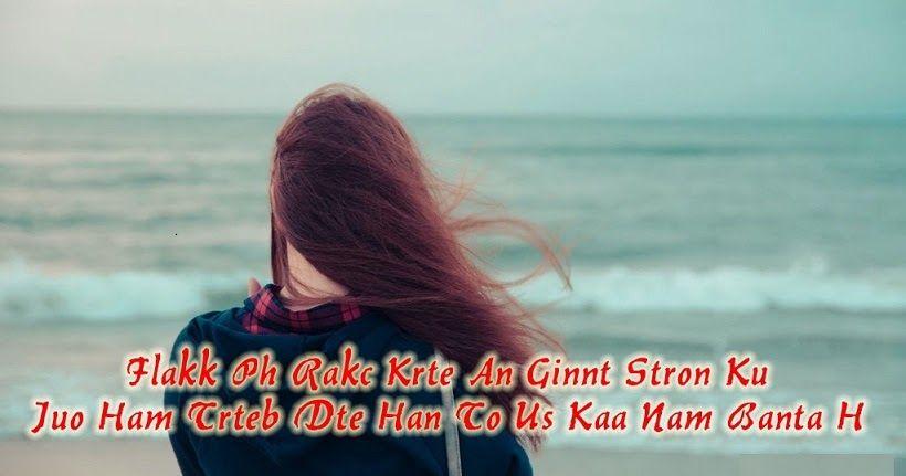 Real love letra tradução