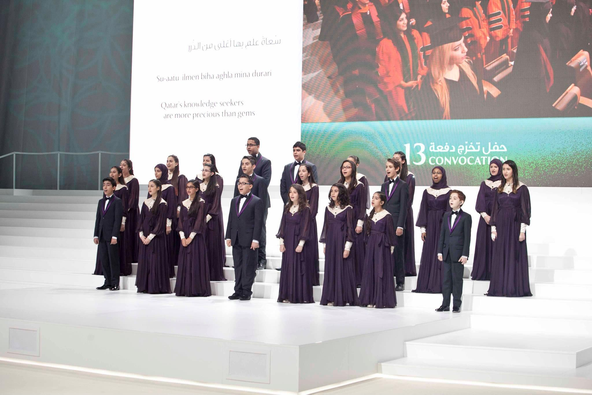 The Siwar Choir Sing The Education City Anthem كورال سوار أثناء إنشادهم النشيد الرسمي للمدينة التعليمية