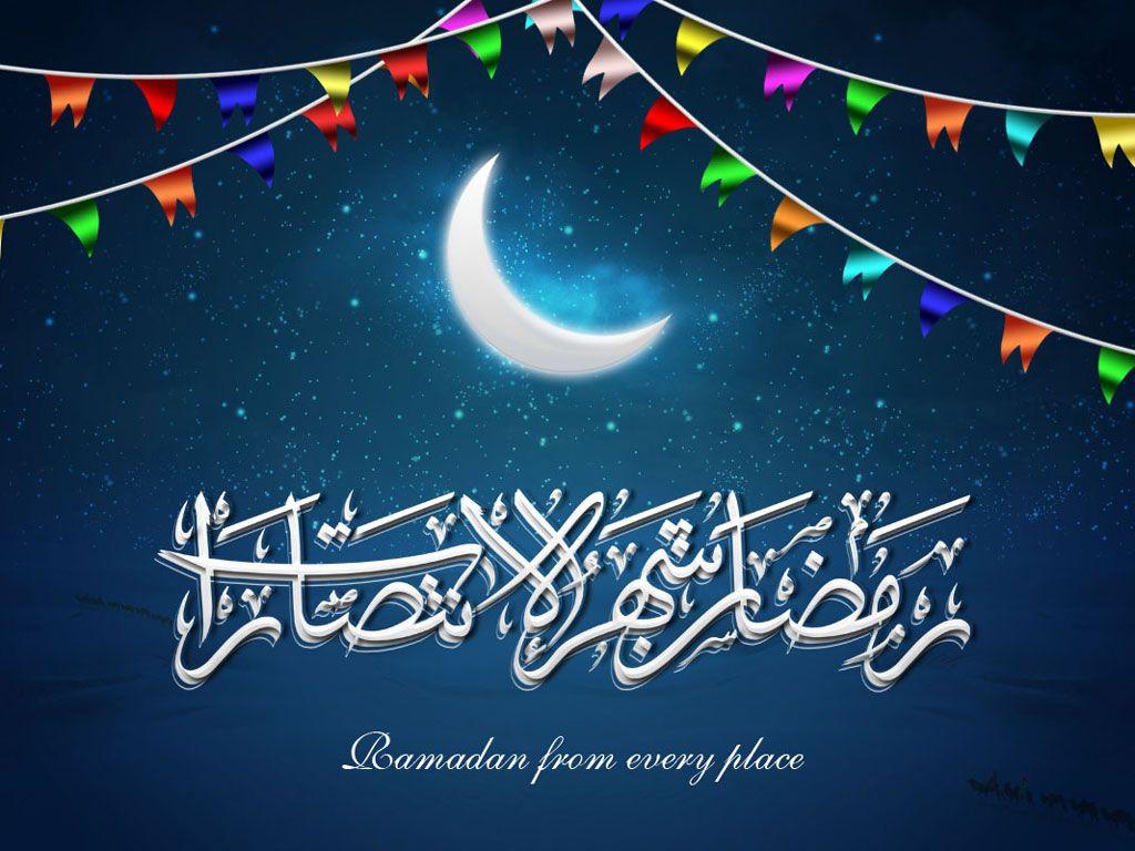 Ecommerce hd background images - Mobile Ramadan Kareem Wallpaper Full Hd Pictures 1920 1200 Ramadan Kareem Wallpaper 60 Wallpapers