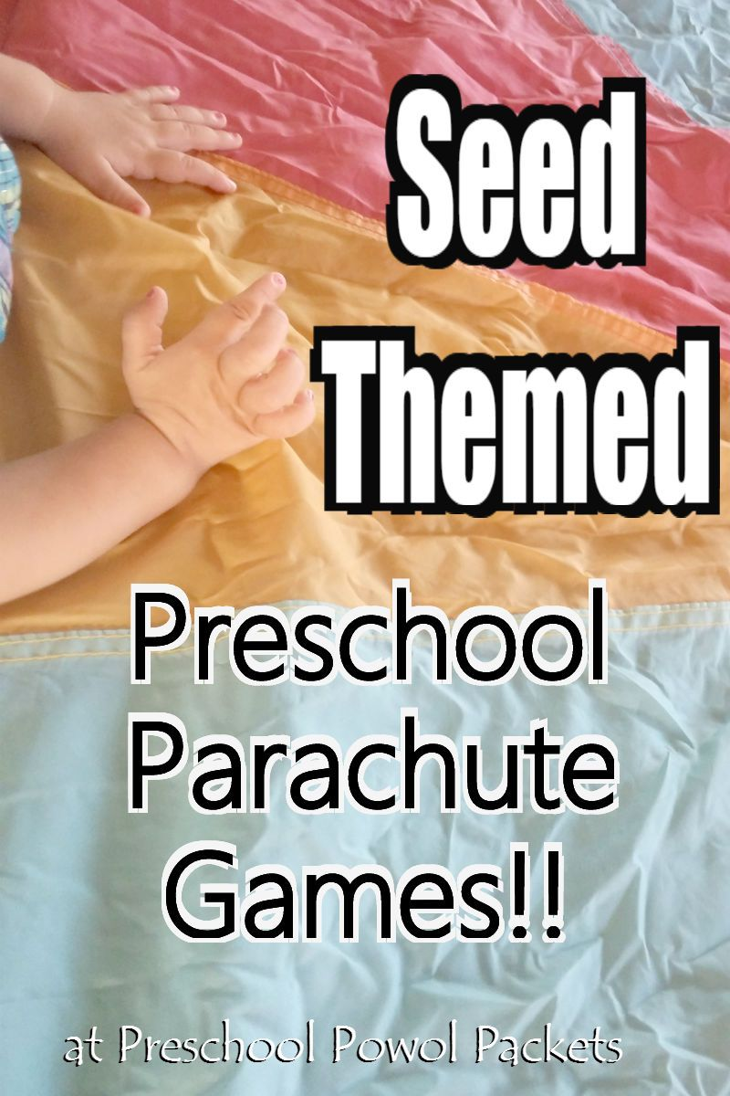 Aweseome play parachute games for a preschool seed or plant theme! These work great for kindergarten and   elementary too!