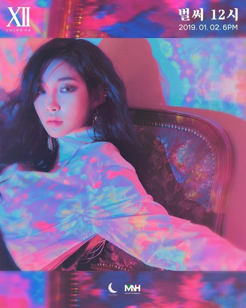 Name Kim Chung Ha Kim Chan Mi Birthday 11 02 1996 Birth Place Seul Coreia Do Sul Posicion Dancarina Principa Kpop Girl Groups Kpop Girls Portrait Poses