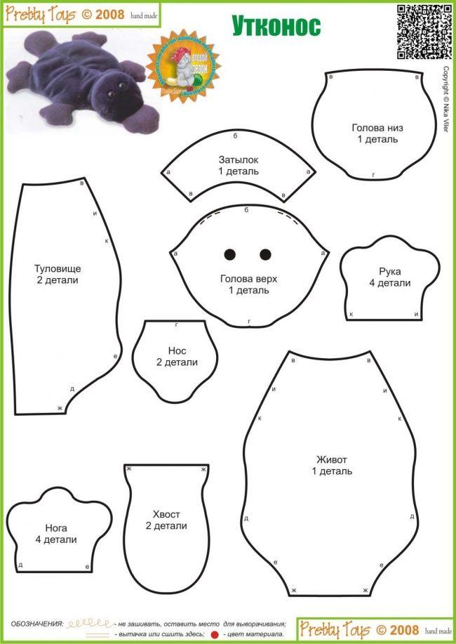Platypus | Nähen | Pinterest | Nähen, Stofftiere und Schnittmuster