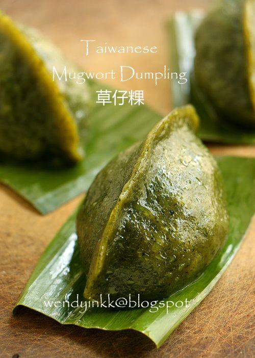 Chinese mugwort pronounced ngai chou in cantonese is a chinese mugwort pronounced ngai chou in cantonese is a household taiwan foodrecipe forumfinder Gallery
