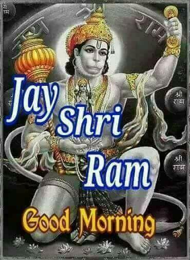 Pin By Dilip On હનમન દદ Morning Prayers Good