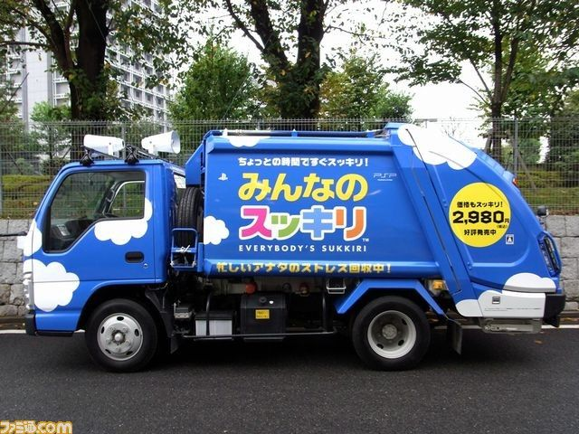 Japanese Garbage Truck Google Search Utility Vehicles Garbage