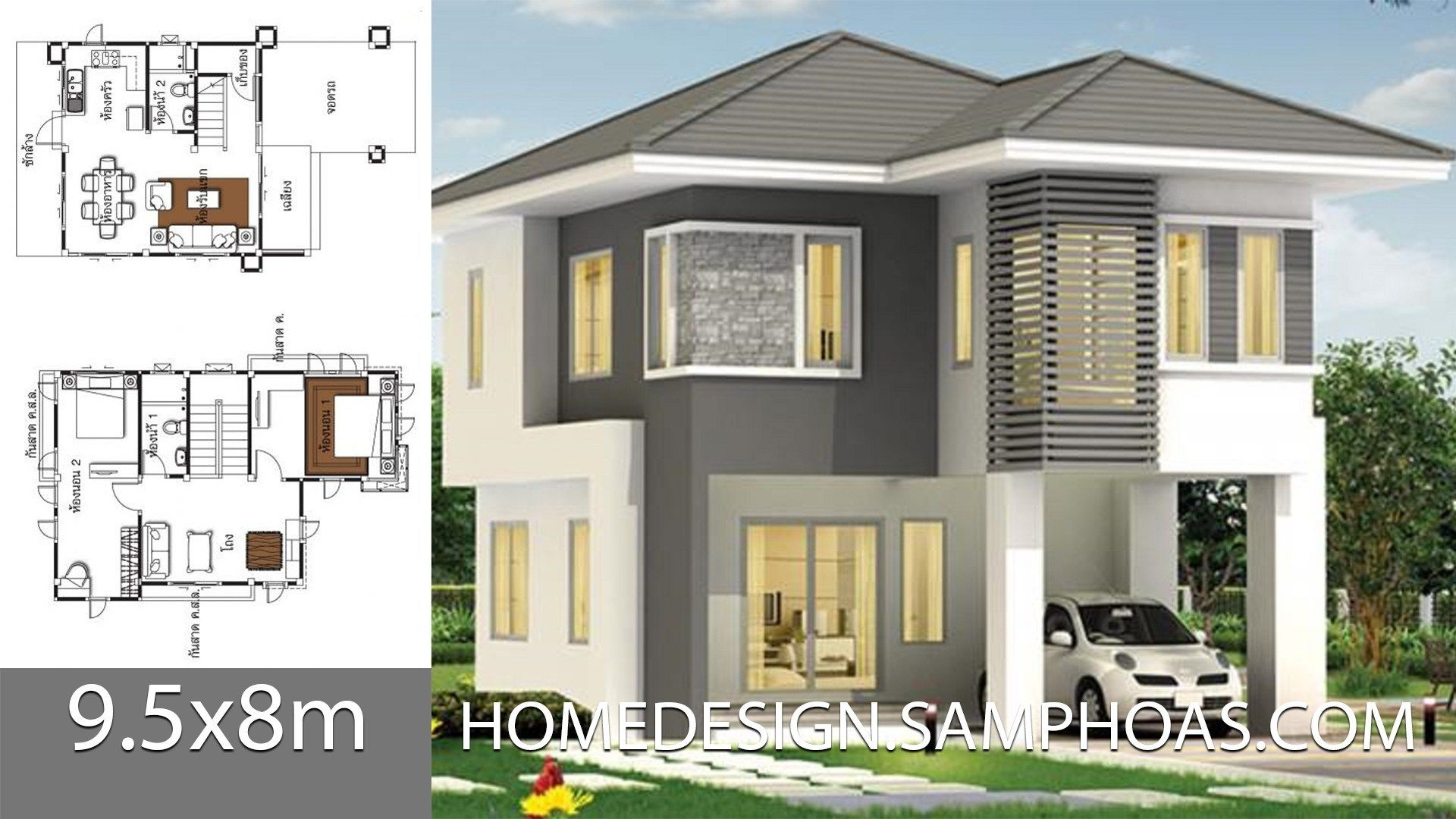 Home Design Idea 9 5x8m With 2 Bedrooms House Design Architect House Home Design Plan