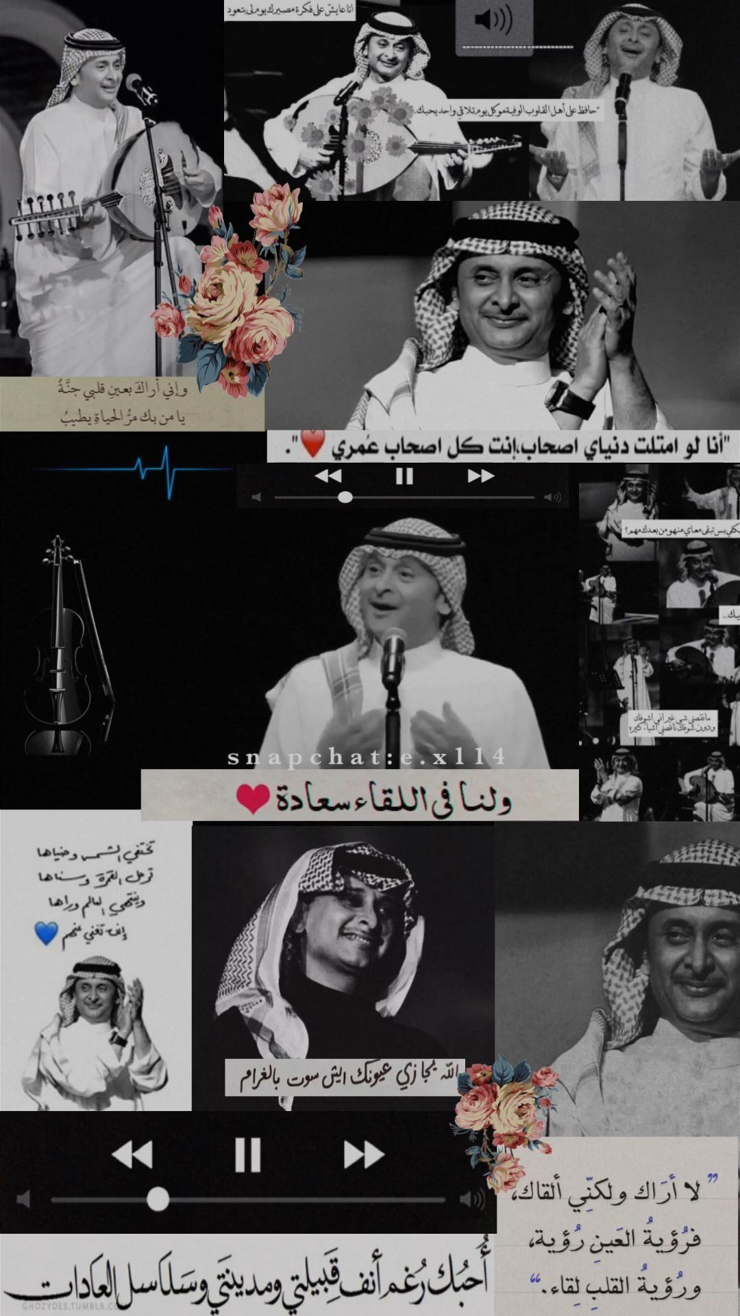 عبدالمجيد عبدالله Video Movies Poster Movie Posters