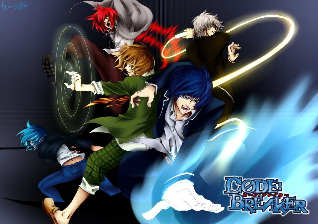 Code Breaker Wallpapers Wallpaper 1063×751 Code Breaker