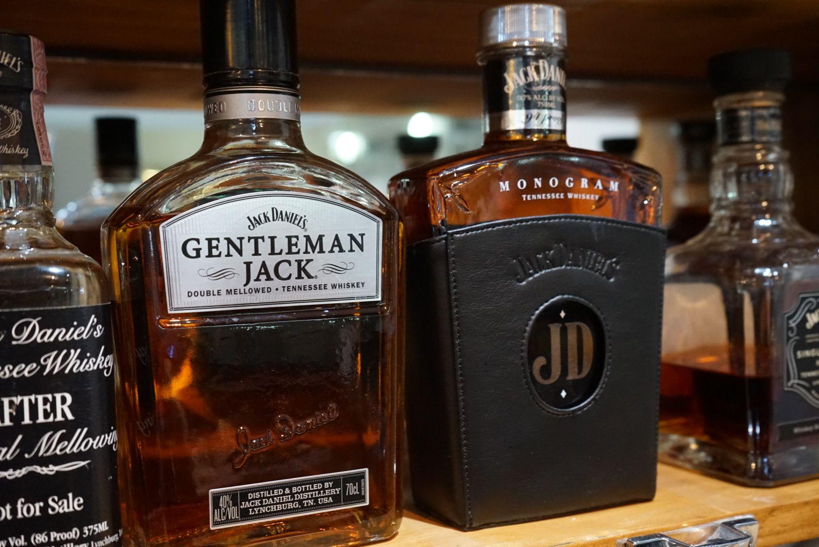 What You Need To Know Gentleman Jack Exhibits Impressive