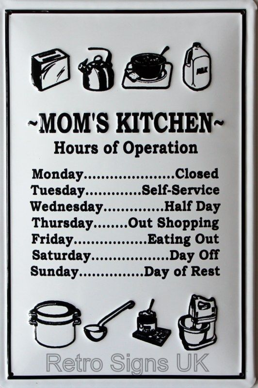 Mom\'s Kitchen Hours of Operation 20x30CM Decorative Embossed Metal ...