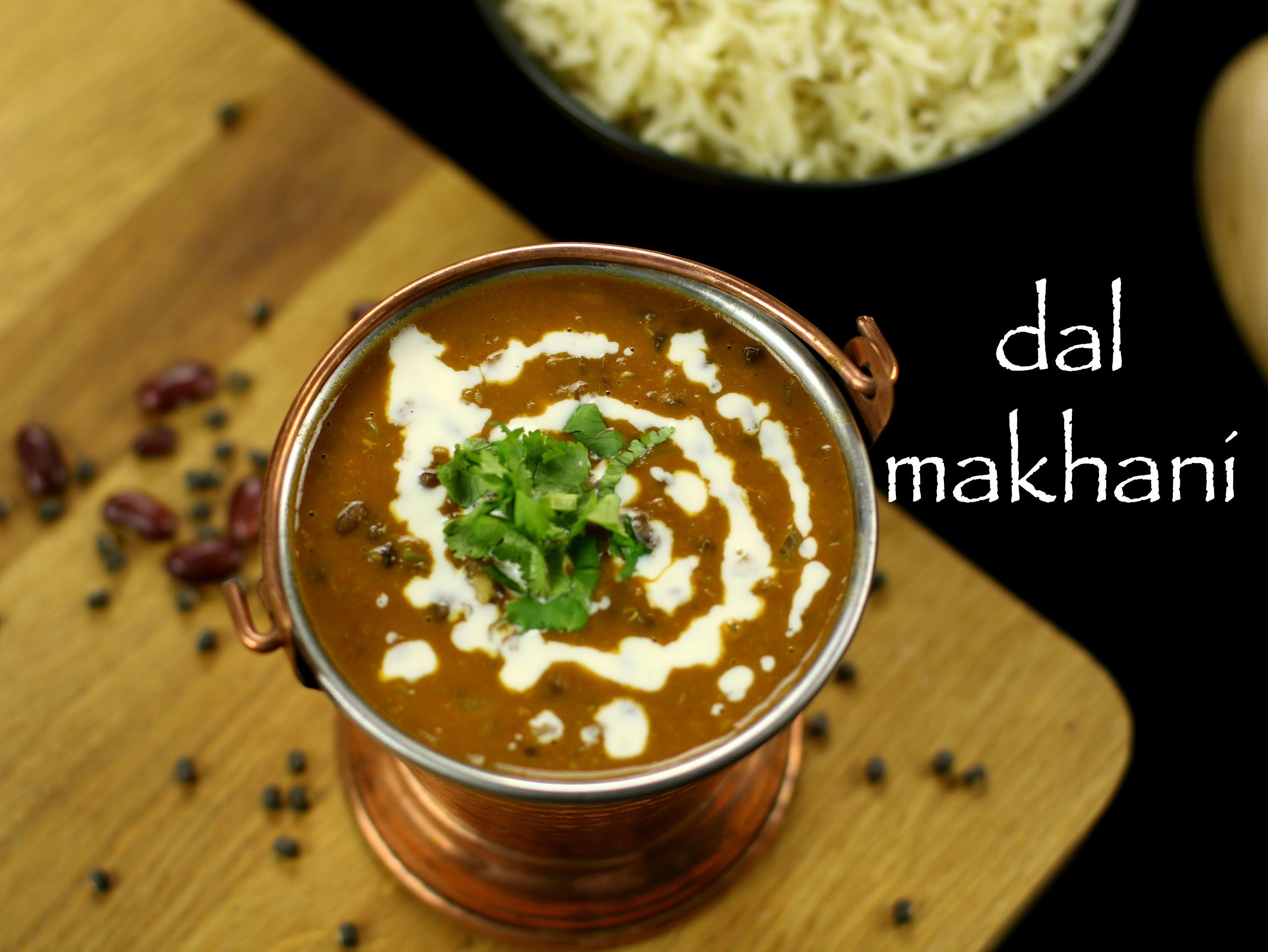 Dal makhani recipe restaurant style dal makhani recipe with step dal makhani recipe restaurant style dal makhani recipe with step by step photovideo forumfinder Gallery