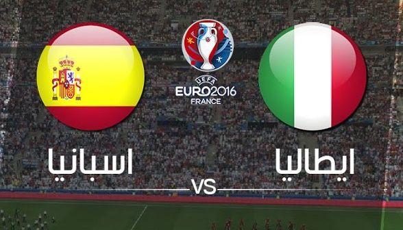 مشاهدة مباراة ايطاليا واسبانيا بث مباشر اليوم الخميس 6 10 2016 يلا شوت تصفيات كأس العالم 2016 مباشرة France Italy Spain