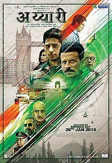 2018 Bollywood Movies Online List And Release Dates Tahir Full