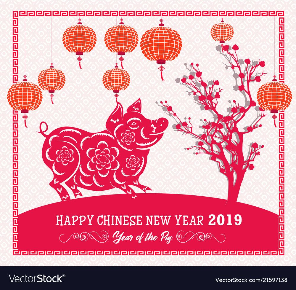 Pin by Rebecca on Work sheet Happy chinese new year