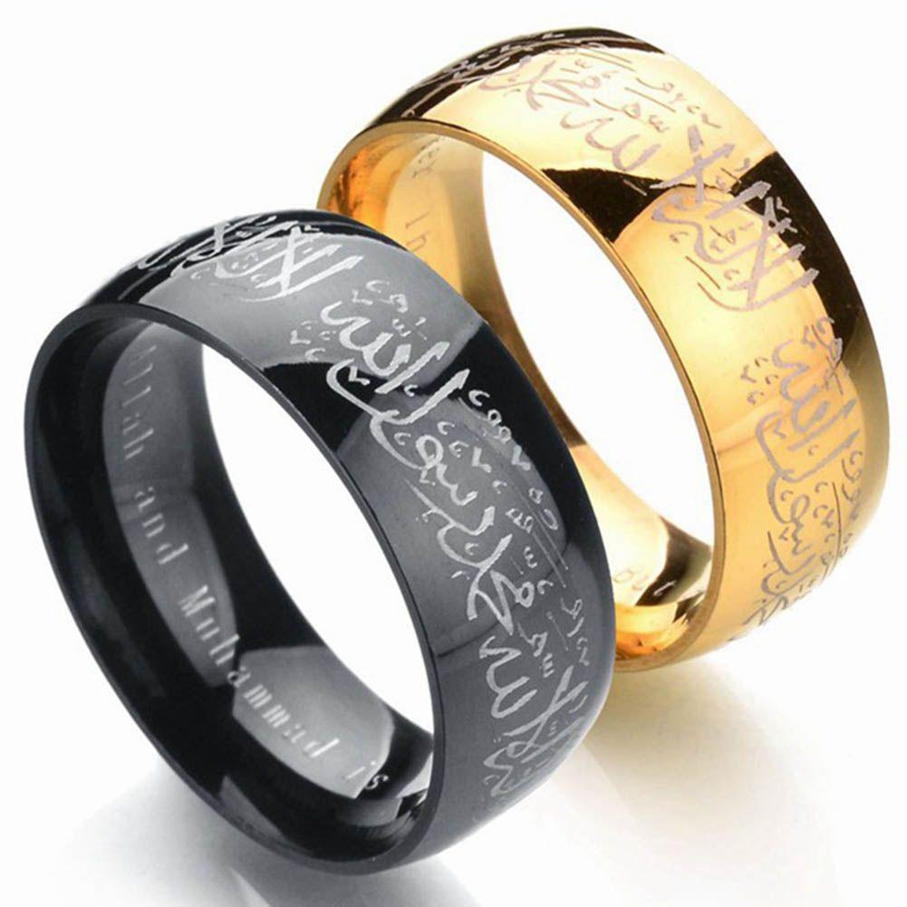 Muslim Allah Stainless Steel Ring For Women Men Islam Arabic God
