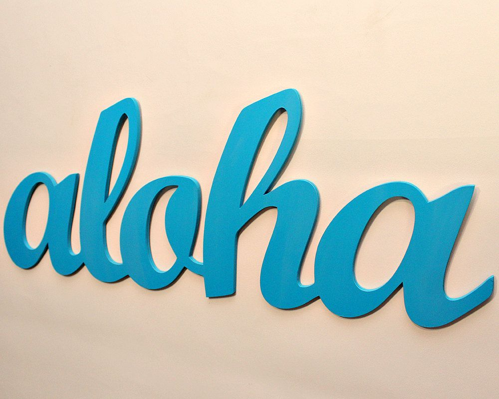 Aloha Sign Large Wood Letters Aloha Decor Live Aloha Sign