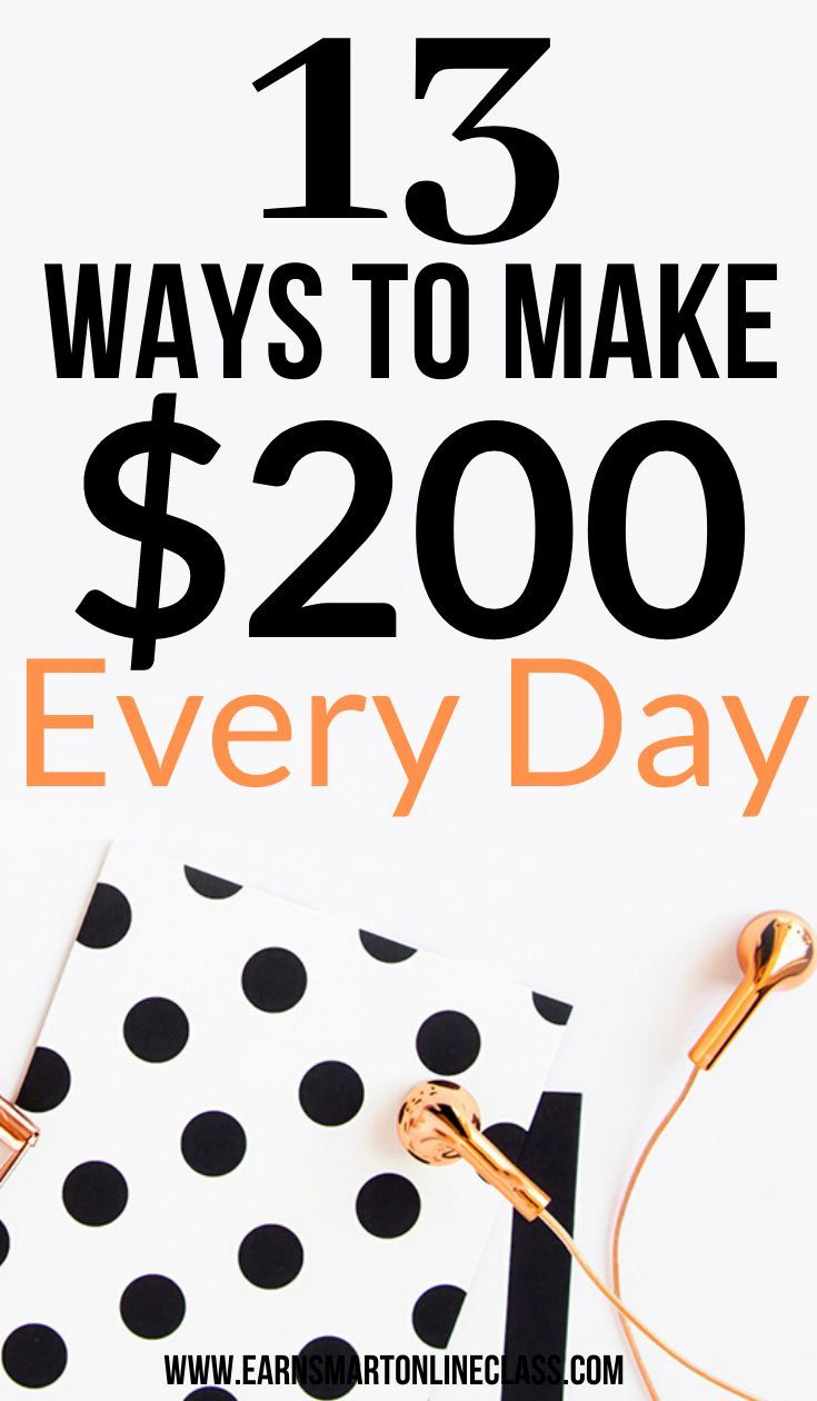15 Ways To Make 200 Fast How To Get Money Easy Online Jobs
