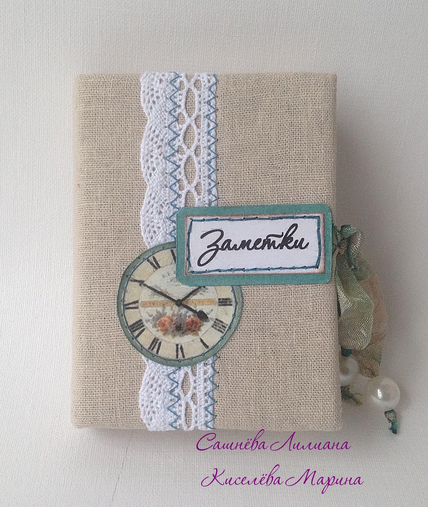 Для тебя, открытки обтянутые тканью