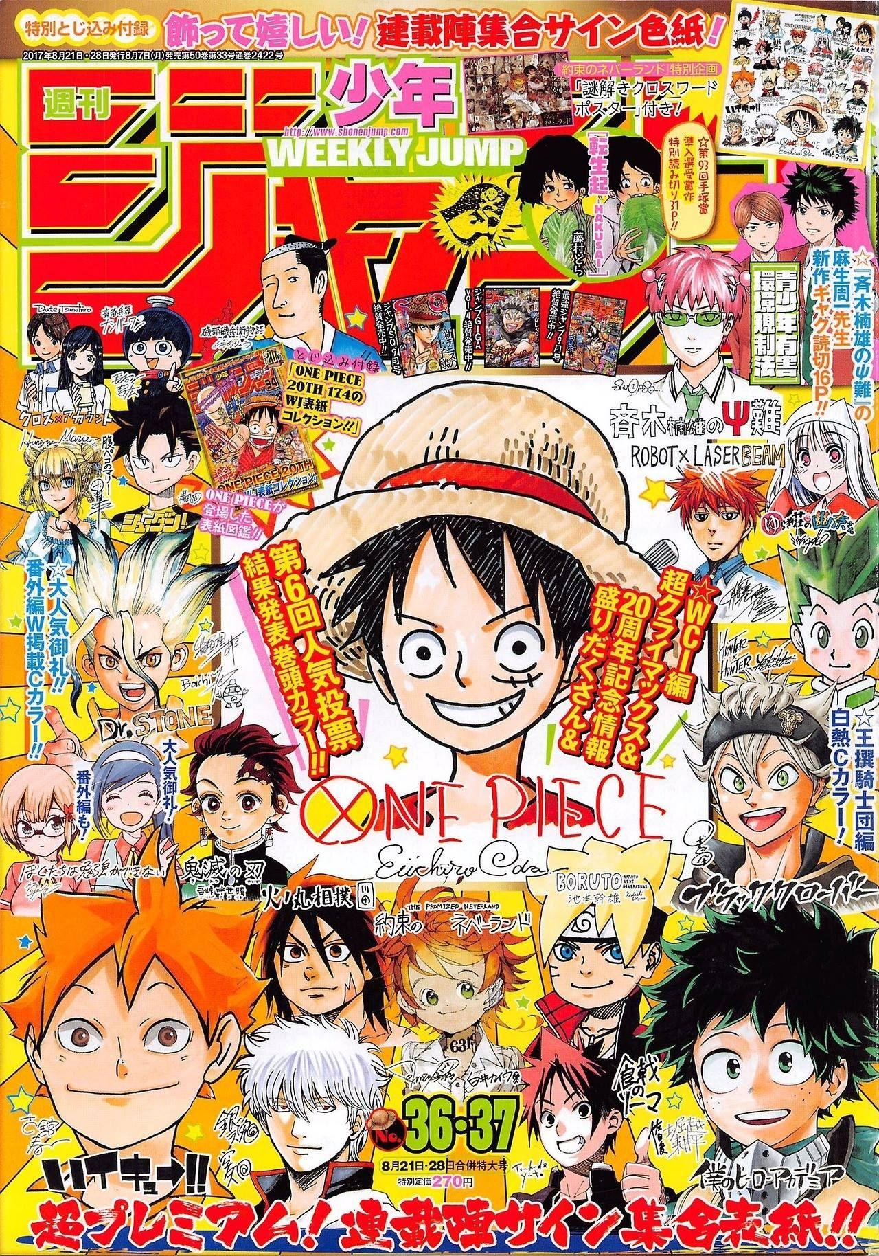 Weekly Shonen Jump #36/37 (07/08/2017)we | One Piece