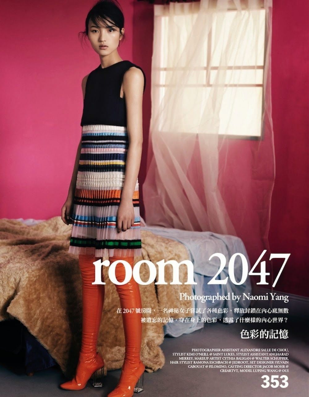 """Room 2047"" by Naomi Yang for Vogue Taiwan June 2015"